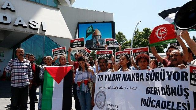 מפגינים מחוץ ל שגרירות ארה