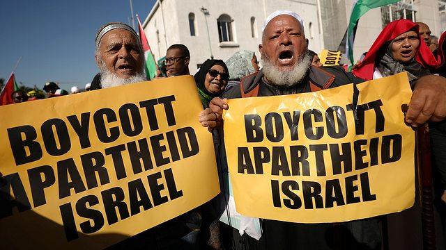 Protesta contra Israel en Sudáfrica, la semana pasada.  ¿Cuán grosero e ignorante pueden ser las personas?  (Foto: Reuters)