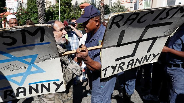 Anti Israel demonstration, Cape Town (Photo: EPA)