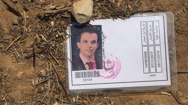 Документы боевика ХАМАСа, захваченные ЦАХАЛом. Фото: пресс-служба ЦАХАЛа