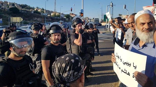 Демонстрация в Умм эль-Фахме