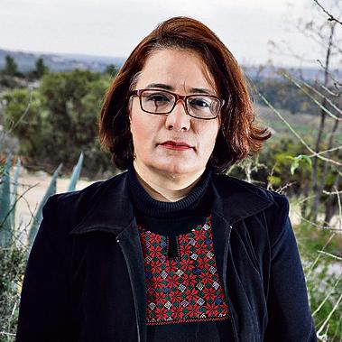 סמאח סליימה | צילום: שאול גולן