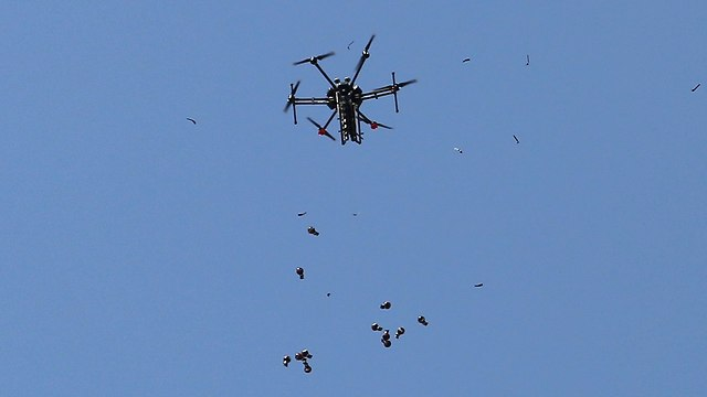 Drone used by IDF to drop tear gas on Gaza protesters (Photo: MCT)