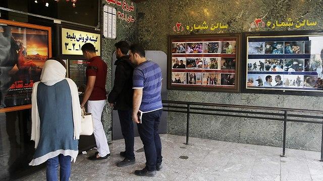 איראן סרט זמן דמשק קולנוע ב טהרן (צילום: AFP)