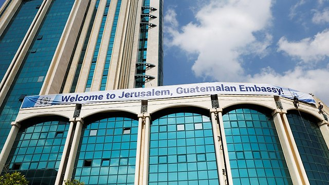 The new Guatemala Embassy opened in Jerusalem (Photo: Reuters)