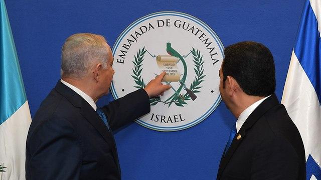בנימין נתניהו עם נשיא גואטמלה ג'ימי מוראלס טקס פתיחת שגרירות ב ירושלים (צילום: קובי גדעון, לע