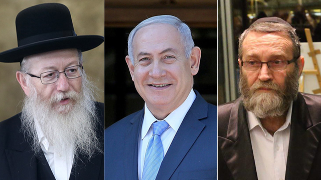 Coalition heads to meet on Haredi threats to quit over draft law