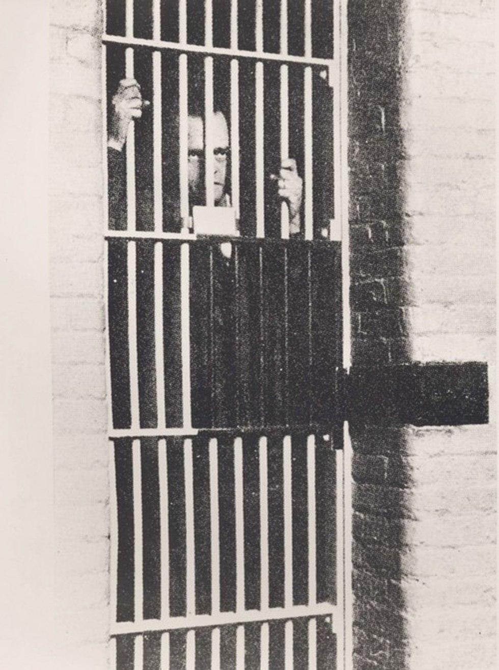 יוסף שניידר (צילום: יוסף שניידר, באדיבות ארכיון הספריה הלאומית)