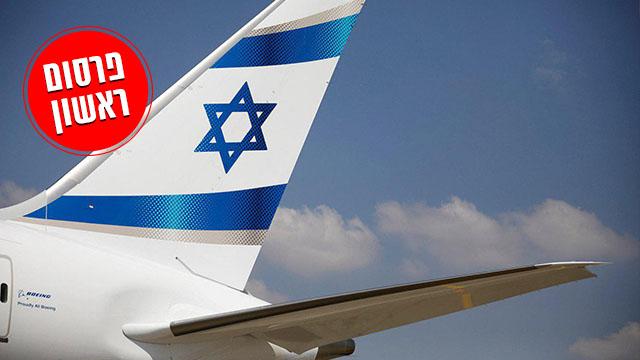 באוינד 787 אל על (צילום: רויטרס)