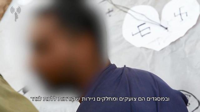 ראיון עם מחבל שנעצר לאחר ניסיון חדירה לישראל על תפקיד חמאס בהפרות הסדר (צילום: דובר צה