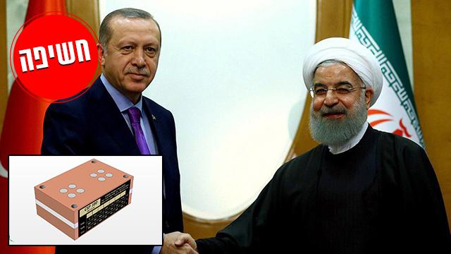 איראן טורקיה חברת סלם (צילום: רויטרס)
