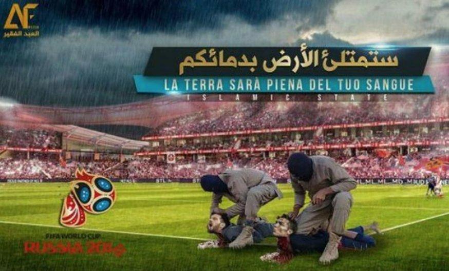 הכרזה של דאע