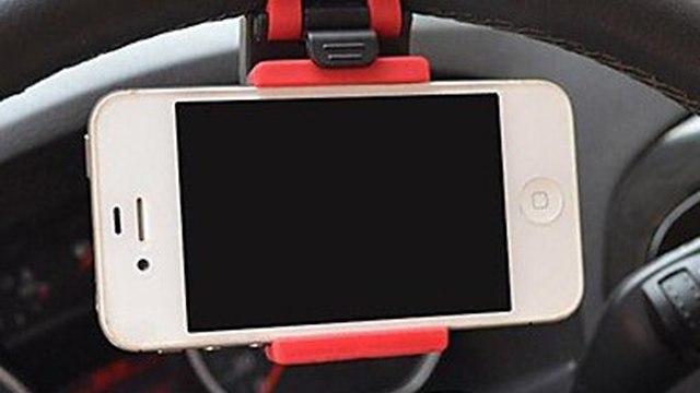 מתקן סלולרי להגה (מתוך אמאזון)