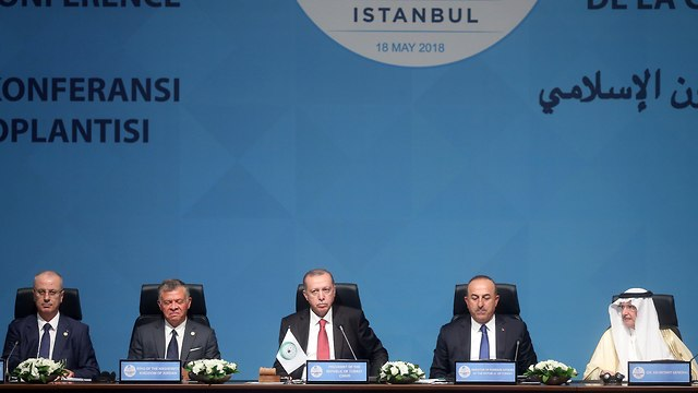 Organization of Islamic Cooperation meeting (Photo: MCT)
