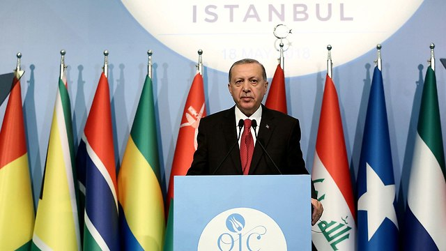Erdoğan speaking at the Organization of Islamic Cooperation meeting (Photo: Reuters)