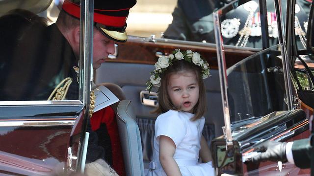 הנסיכה שארלוט (צילום: AFP)
