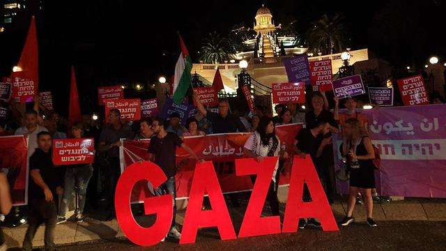 A demonstration in solidarity with the people of Gaza (Photo: Gil Nechushtan)
