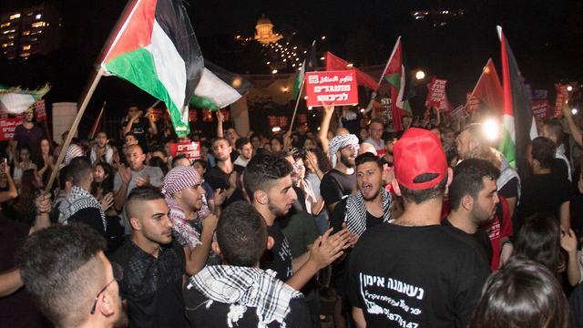 Активисты партии ХАДАШ на демонстрации в поддержку ХАМАСа