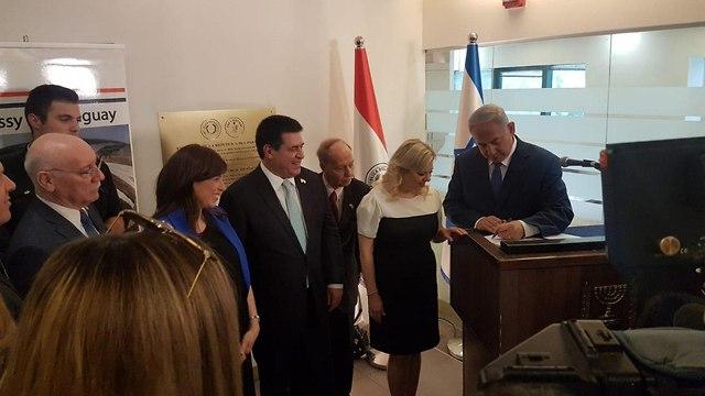 Paraguay Embassy opening in Jerusalem