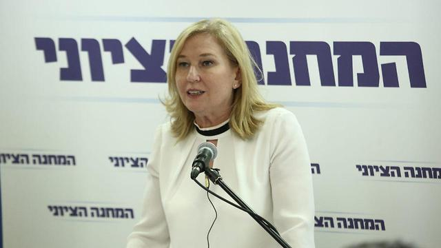MK Livni, who submitted the bills, said they were necessary to preserve the independence of such sensitive roles (Photo: Hillel Meir/TPS)