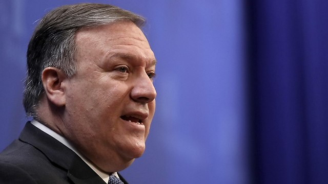 US Secretary of State Mike Pompeo  (Photo: AFP)