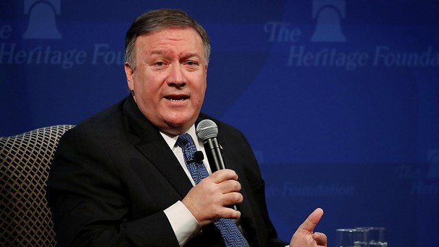 U.S. Secretary of State Mike Pompeo to Iraq: 'If you're not going to stand with us, stand aside'  (Photo: Reuters)