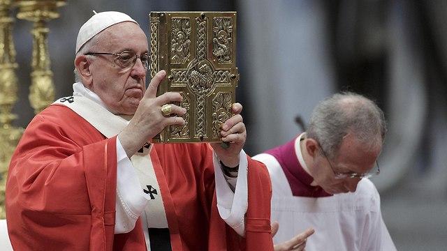 אפיפיור פרנסיסקוס פרנציסקוס אמר ל הומו אלוהים ברא אותך ככה ()