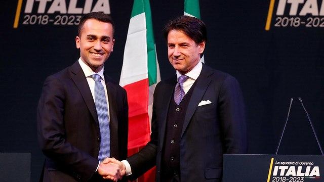איטליה ממשלה חדשה לואיג'י די מאיו ג'וזפה קונטה (צילום: רויטרס)