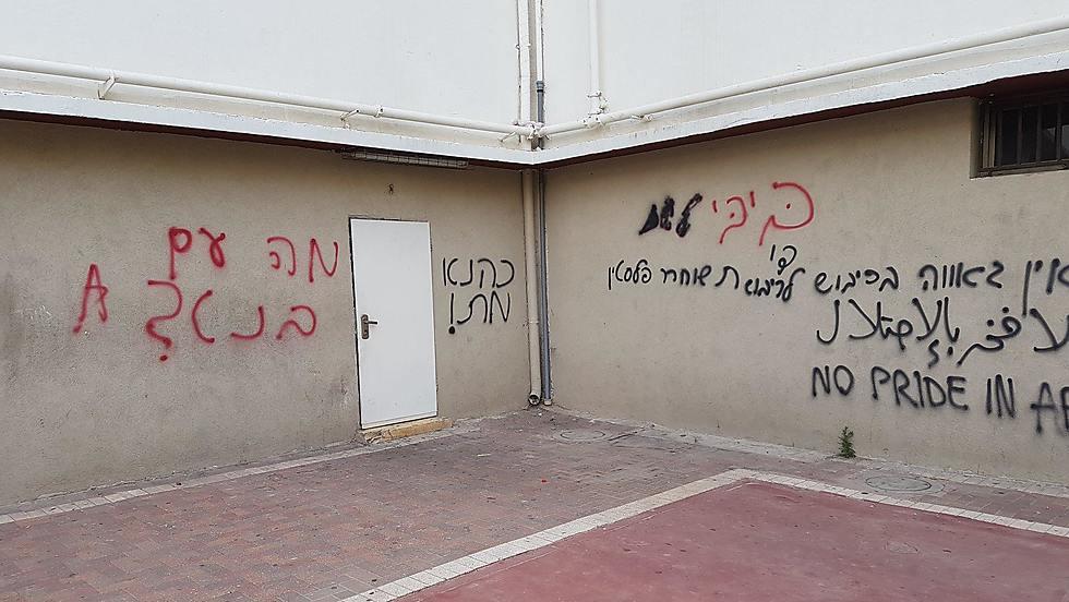 קירות מכוסים בכתובות נאצה בישיבה לאמנויות שבתל אביב (צילום: הרב בני פרל)