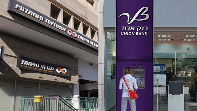 סניפי בנק אגוד ובנק מזרחי טפחות ()