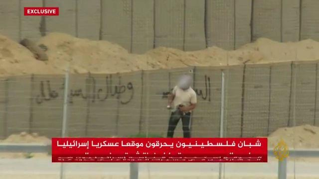 תיעוד חדירה לשטח ישראל מרצועת עזה ()