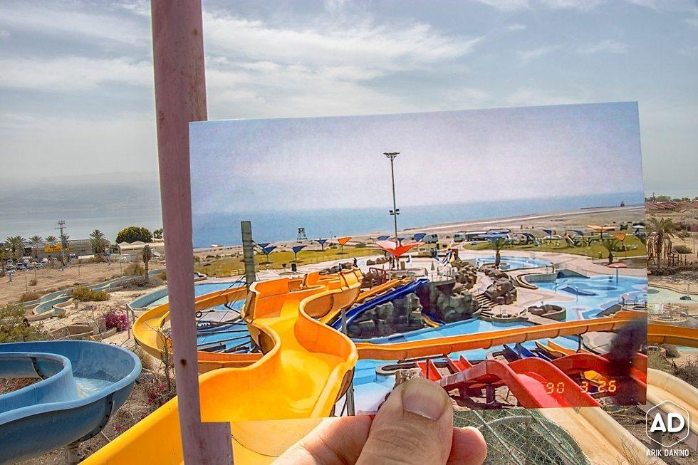 פארק המים הנטוש (צילום: אריק דנינו)