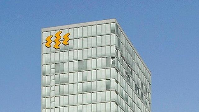 הבנק הבינלאומי ()