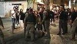 Policemen at Haifa pro-Palestinian protest
