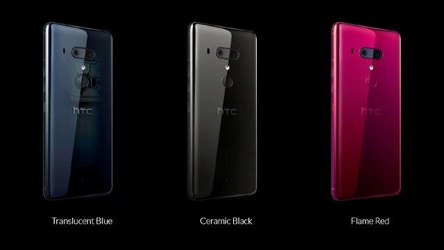 +U12 (צילום: HTC)