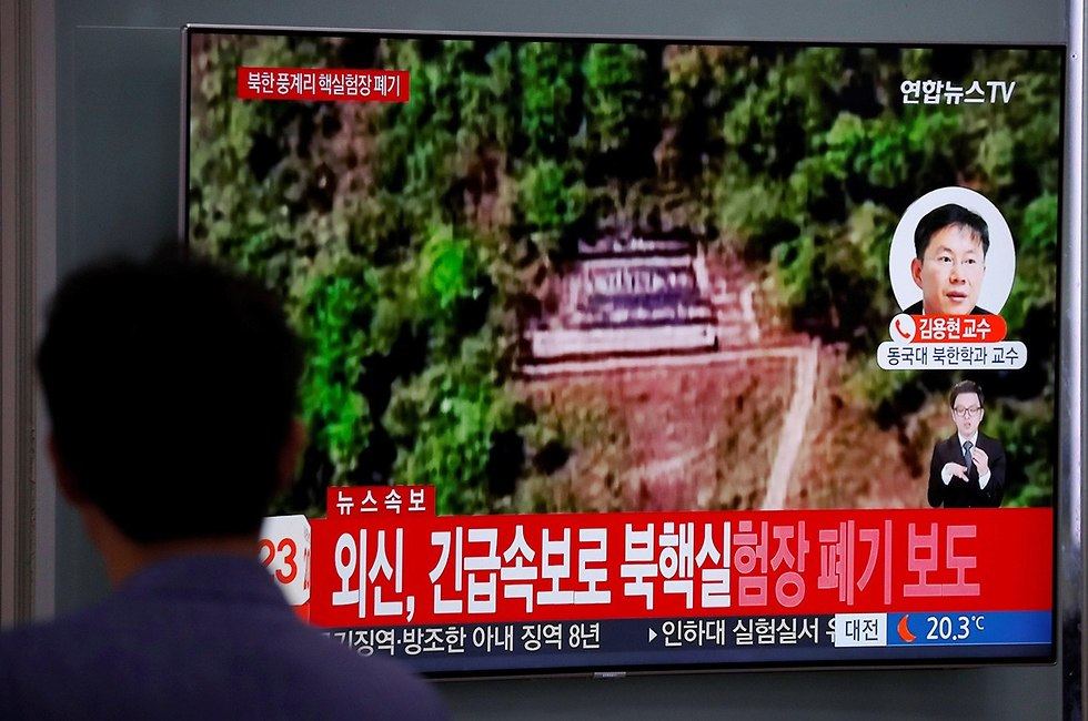 אנשים ב דרום קוריאה צופים בחדשות על השמדה אתר גרעין ב צפון קוריאה (צילום: רויטרס)