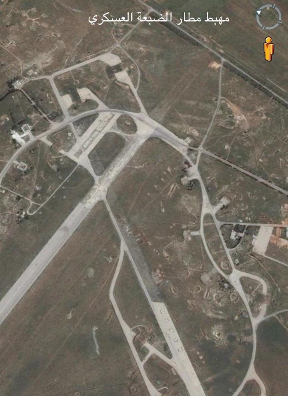 שדה תעופה צבאי אדבע ב חומס סוריה ()