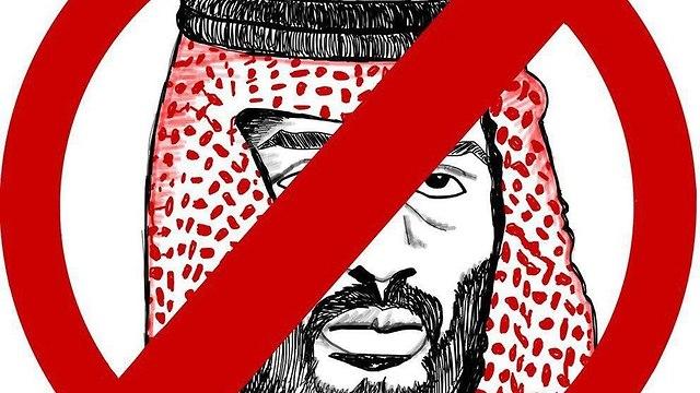 סעודיה רישיון נהיגה ל נשים ()