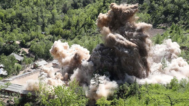 Nuclear site explosion  (Photo: AFP)