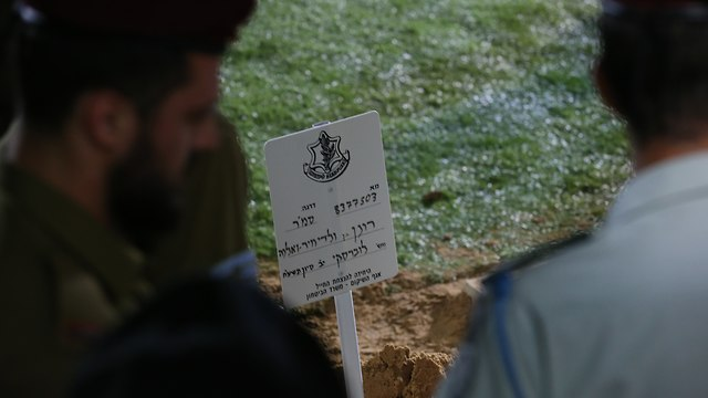Staff Sgt. Ronen Lubarsky's grave on Mount Herzl  (Photo: Amit Shabi)