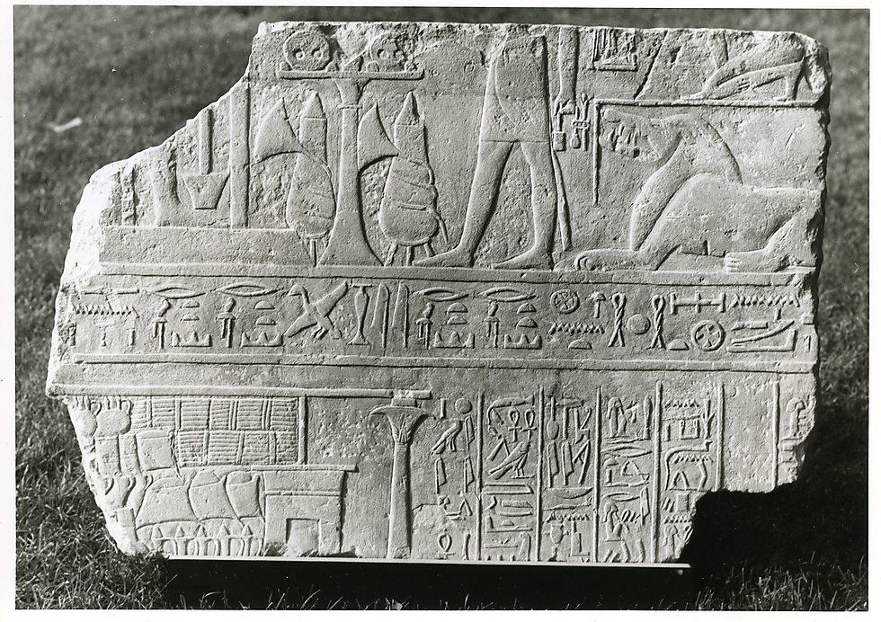 קטע תבליט המתאר את משפט המתים (אבן גיר, מצרים. 1330–1270 לפנה
