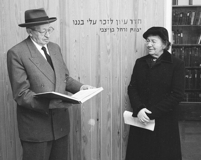 """הנשיא ורעייתו בחדר עיון לזכר בנם באוניברסיטה העברית. ביקשה לשתף """"את האם העברייה בכל"""" (צילום: דוד רובינגר)"""