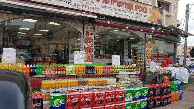 קניות לרמדאן בטירה (צילום: אסף קמר)
