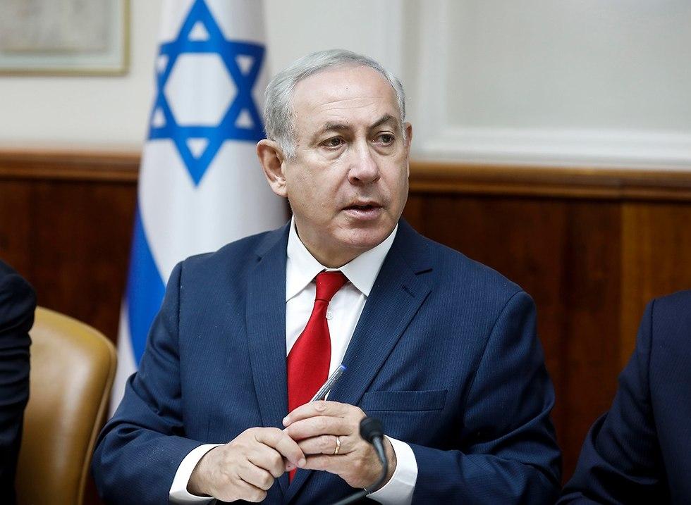 בנימין נתניהו ישיבת ממשלה שבועית (צילום: AP)
