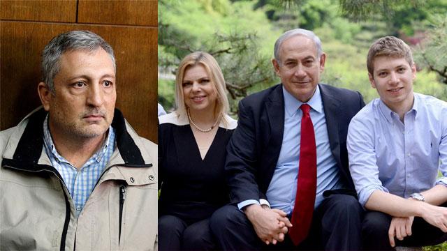 The Netanyahu family and Nir Hefetz  (Photos: Reuters. Kobi Gideon/GPO)
