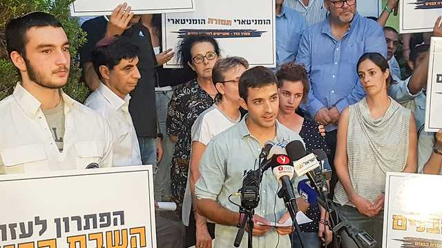 Goldin family attacks PM Netanyahu for 'cowardice, defeatism'