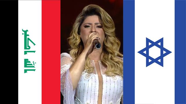שרית חדד דגל ישראל דגל עיראק (צילום: אולפני הרצליה, shutterstock)