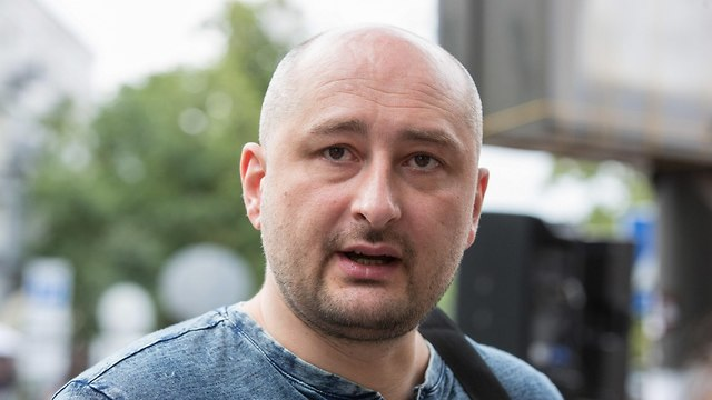 ארקדי בבצ'נקו עיתונאי רוסי מתנגד ל פוטין נרצח ב ביתו קייב אוקראינה (צילום: EPA)