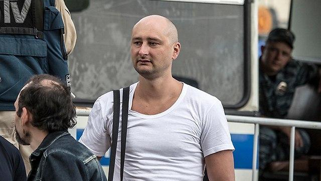 ארקדי בבצ'נקו עיתונאי רוסי מתנגד ל פוטין נרצח ב ביתו קייב אוקראינה (צילום: AP)