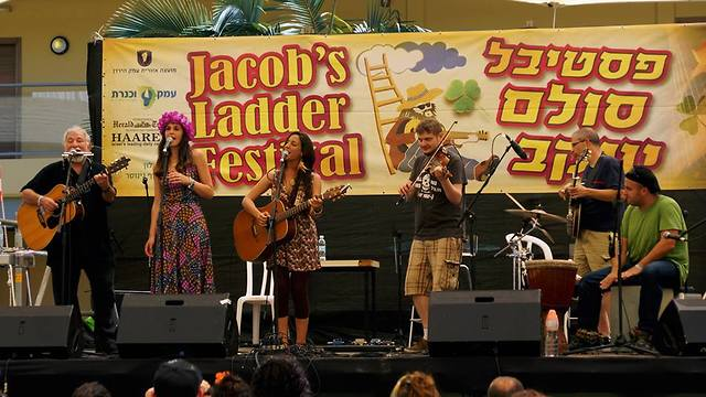 Performers at the Jacob's Ladder Festival